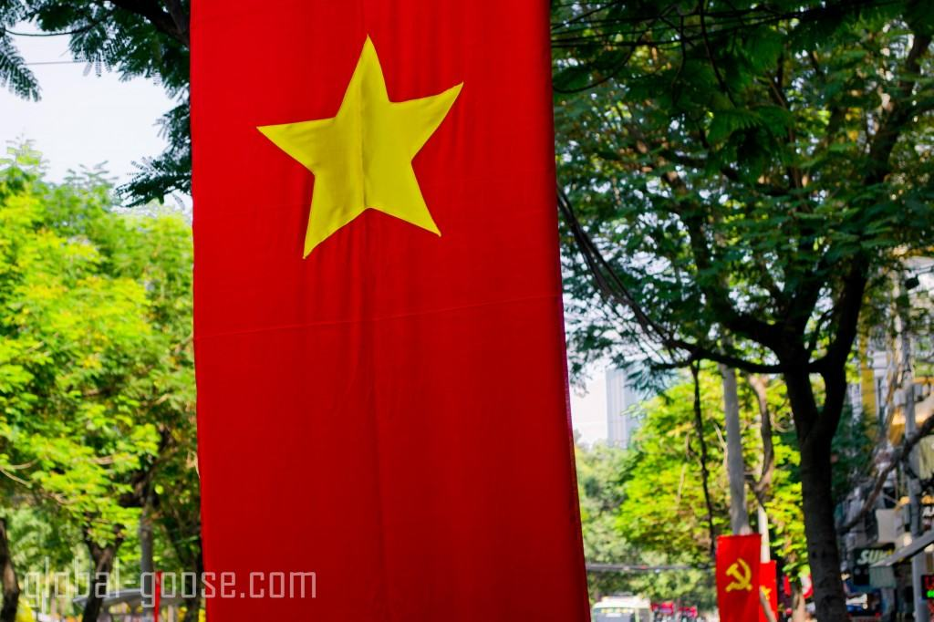 Flags in Saigon