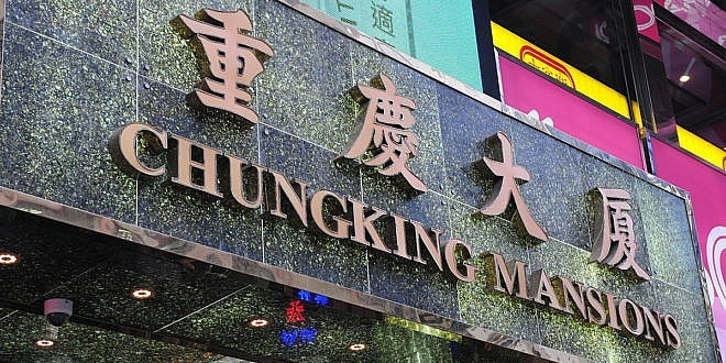 Chungking Mansions, Hong Kong – The World in One Building