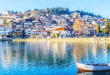 13 Things You Must Know Before You Visit Macedonia