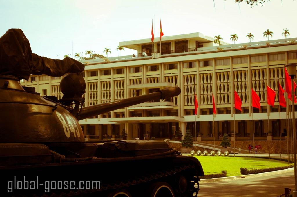 vietnam tank